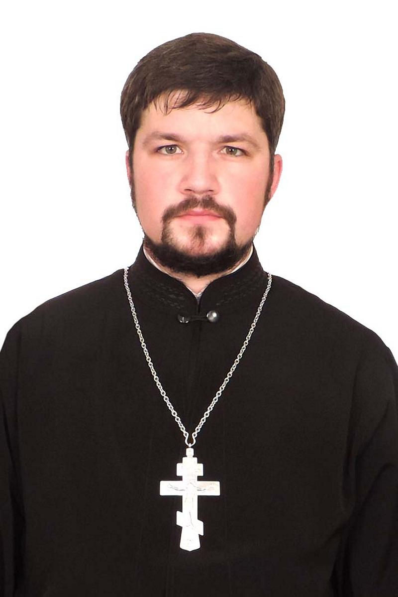 Иерей Николай РЫЖКОВ