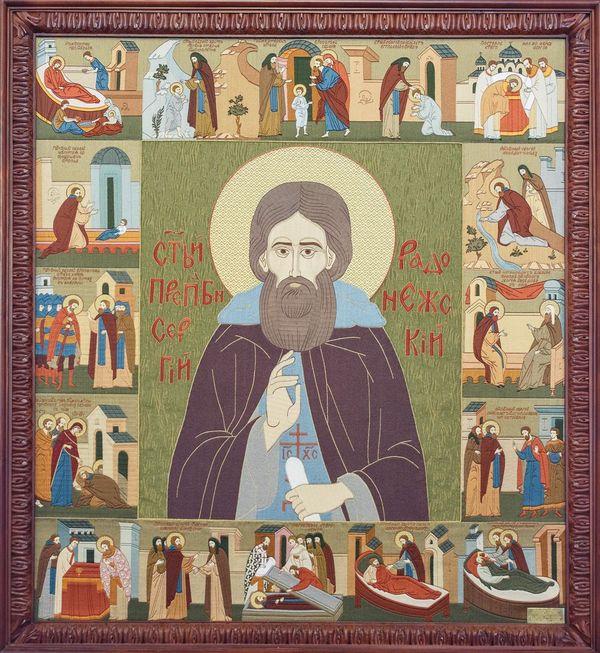 Неделя 4-ая по Пятидесятнице. Обретение честных мощей прп. Сергия, игумена Радонежского, всея России чудотворца.