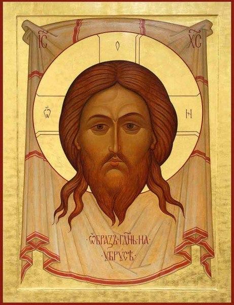 Неделя 10-я по Пятидесятнице. Перенесение Нерукотворного Образа Господа Иисуса Христа. Молебен на начало учебного года.