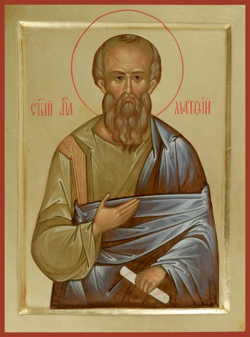 Неделя 9-я по Пятидесятнице. Память апостола Матфия.