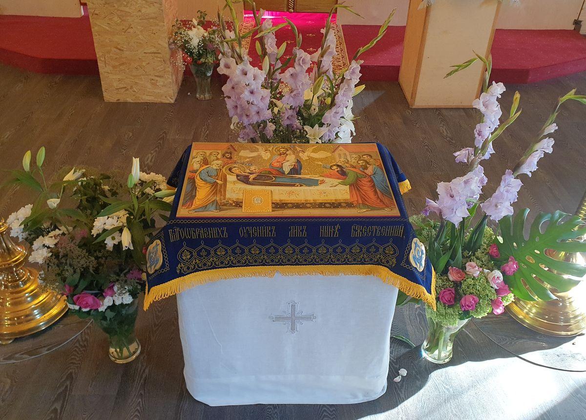 Неделя 10-я по Пятидесятнице. Успение Пресвятой Богородицы.
