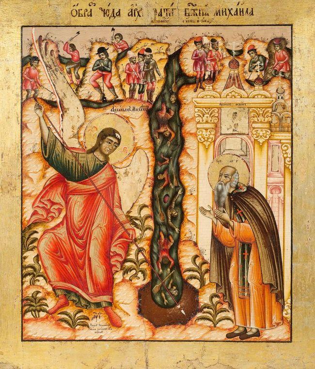 Неделя 13-я по Пятидесятнице. Воспоминание чуда Архистратига Михаила бывшего в Хонех (Колоссах).