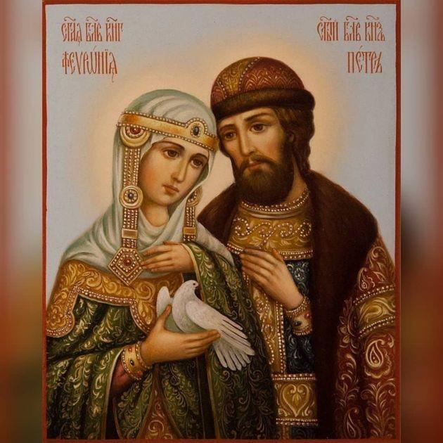 Особое прошение во время Литургии у покровителей семьи и супружества. Молебен на начало всякого доброго дела.