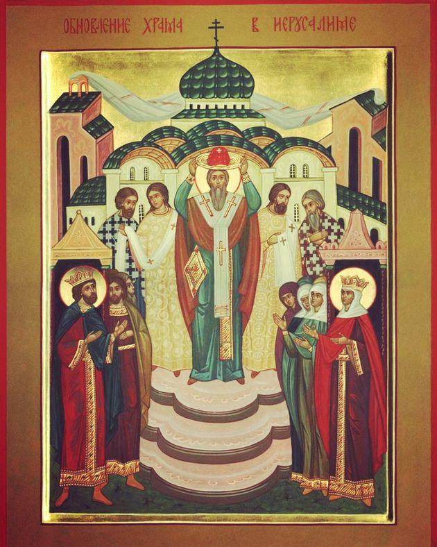 Неделя 14-я по Пятидесятнице, перед Воздвижением.